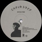 mystica-tribe-meditation-stick-sd-records-cover