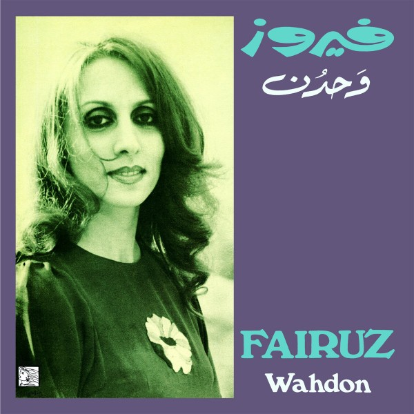 fairuz-wahdon-lp-wewantsounds-cover
