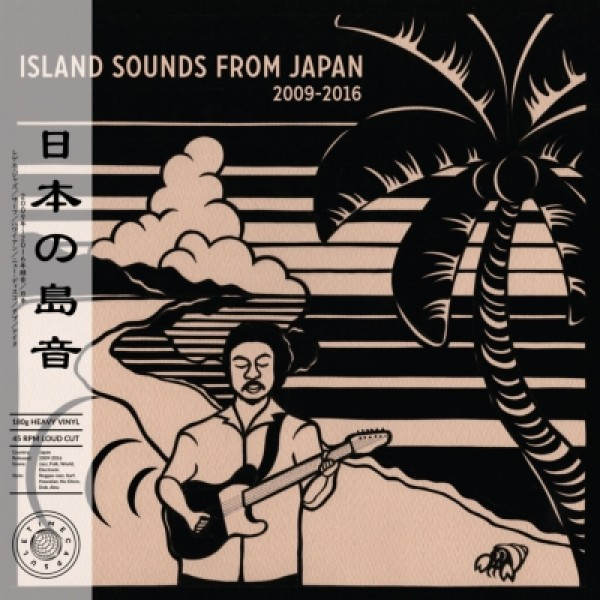 various-artists-island-sounds-from-japan-2009-2016-lp-time-capsule-cover