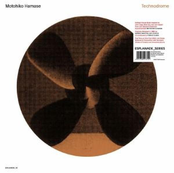 motohiko-hamase-technodrome-lp-wrwtfww-records-cover
