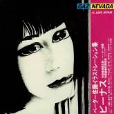 gaz-nevada-ic-love-affair-la-discoteca-cover