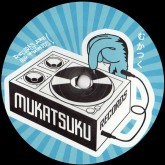 the-chapparrals-the-diddys-hittin-it-my-special-love-mukatsuku-cover