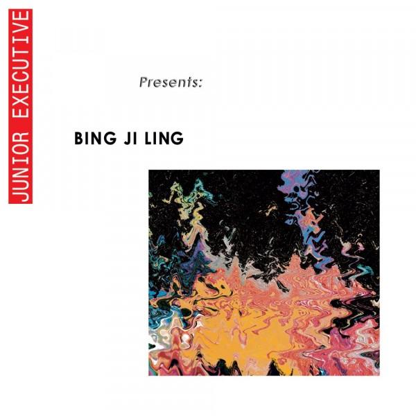 bing-ji-ling-give-it-to-you-no-clue-junior-executive-cover