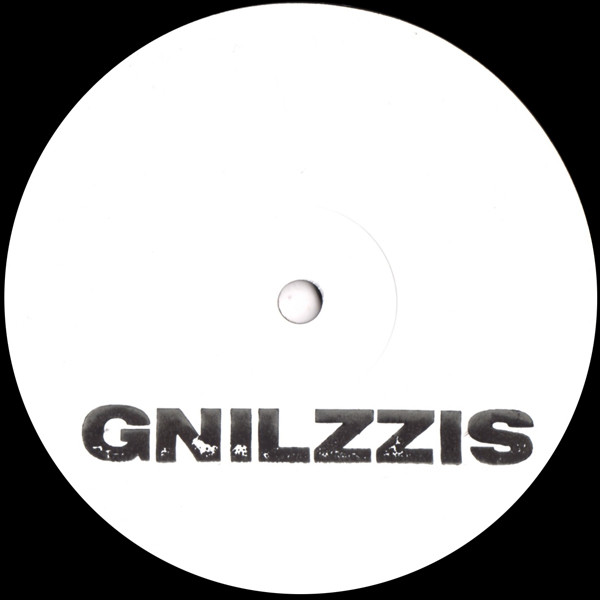 daphni-sizzling-ep-used-vinyl-vg-sleeve-generic-jiaolong-cover