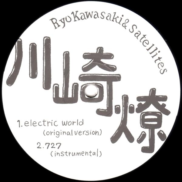 ryo-kawasaki-satellites-electric-world-studio-mule-cover