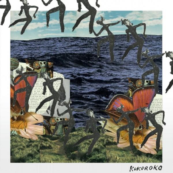 kokoroko-kokoroko-brownswood-recordings-cover