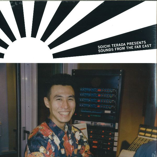soichi-terada-presents-sounds-from-the-far-east-lp-rush-hour-cover