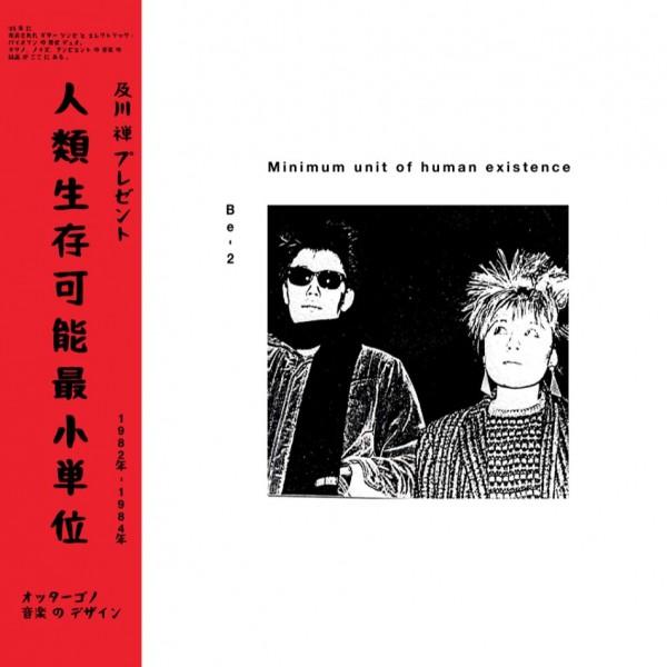 be-2-minimum-unit-of-human-existence-lp-ottagono-design-of-music-cover